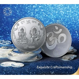 MMTC PAMP Silver Coin Laxmi Ganesh of 10 Gram in 999.9 Purity / Fineness