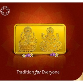 MMTC-PAMP Lakshmi Ganesh Gold Ingot Bar of 10 Grams in 24 Karat 999.9 Purity / Fineness