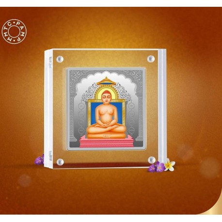 MMTC-PAMP 999.9 Silver Coin Square Shape 50 gm Mahavir