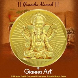 Ganesha Panchdhatu Coins Fusion of Gold Silver Copper Tin and Zinc