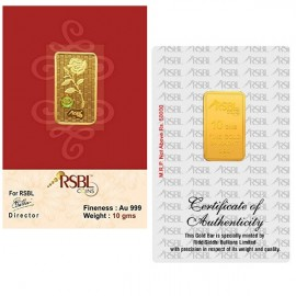 RSBL Gold Bar 10 Grams 24Kt Gold 999 Purity Fineness - 10 gm / 10 gms