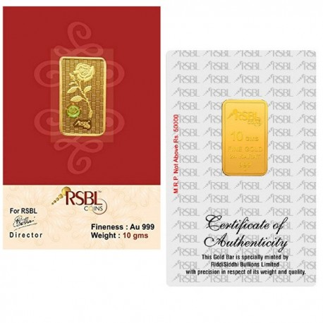 Gold Bar 10 Grams 24Kt Gold 999 Purity Fineness - 10 gm / 10 gms