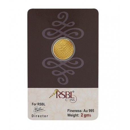 RSBL Gold Coin 2 Grams 24Kt Gold 995 Purity Fineness - 2 gm / 2 gms