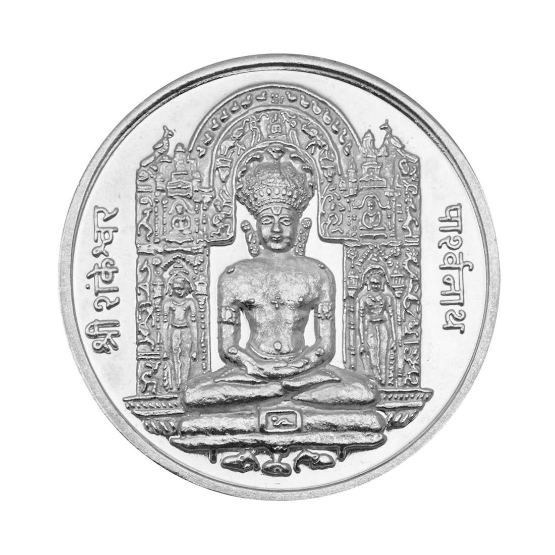 Buy Parshwanath Silver Coin Of 20 Gram In 999 Purity