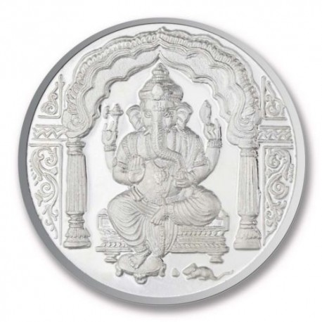 Silver Bar 100 Grams Shree Ganesh Coins