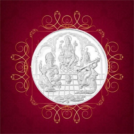 RSBL Silver Coin 100 Grams Trimurti Coin - 100 gm / 100 gms 24Kt Fineness