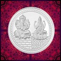 Lakshmi Ganesh Silver Coin of 20 gm in 999 Purity/Fineness