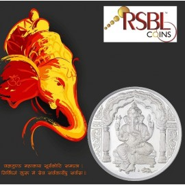 RSBL Shree Ganesh Silver Coin of 100 Gram in 999 Purity / Fineness