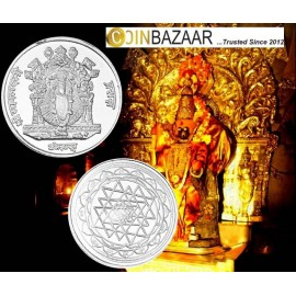 Goddess Mahalakshmi Prasanna Silver Coin of 10 Gram in 999 Purity / Fineness by Coinbazaar