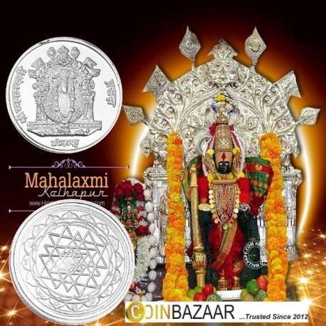 Goddess Mahalakshmi Prasanna Silver Coin of 5 Gram in 999 Purity / Fineness -by Coinbazaar