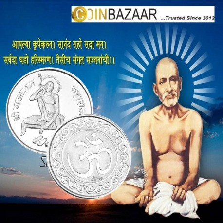 Gajanan Maharaj Silver Coin of 10 Gram in 999 Purity / Fineness -by Coinbazaar