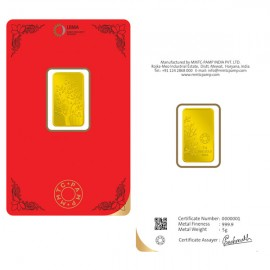 MMTC-PAMP Gold Banyan Tree Ingot Bar of 5 Grams 24 Karat in 999.9 Purity / Fineness in Certi Card