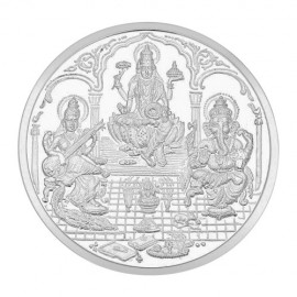 Trimurti Silver Coin of 2 Gram in 999 Purity / Fineness -by Coinbazaar