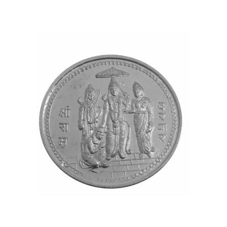Ram Darbar Silver Coin of 10 Gram in 999 Purity / Fineness