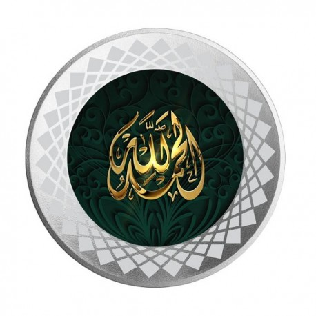 Mohur Color Allah Silver Coin Of 10 Gram in 999 Purity / Fineness
