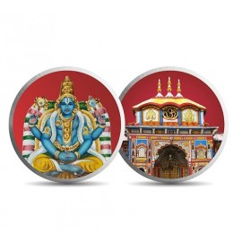 Mohur Color Badrinath TempleSilver Coin Of 10 Gram in 999 Purity / Fineness