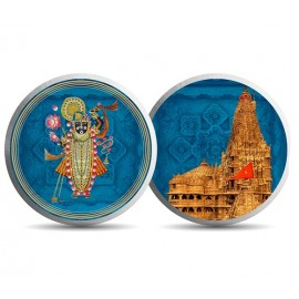 Mohur Color Dwarkadhish Temple Silver Coin Of 20 Gram in 999 Purity / Fineness