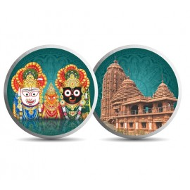 Mohur Color Jagannath Temple Silver Coin Of 10 Gram in 999 Purity / Fineness