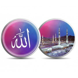 Mohur Color Madina Silver Coin Of 10 Gram in 999 Purity / Fineness