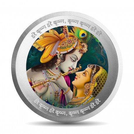 Mohur Color Radhe Krishna Silver Coin Of 10 Gram in 999 Purity / Fineness