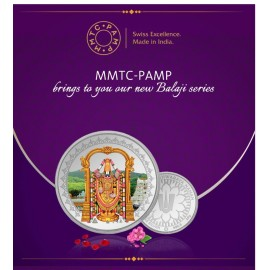 MMTC PAMP Silver Coin Lord Balaji of 20 Gram in 999.9 Purity / Fineness