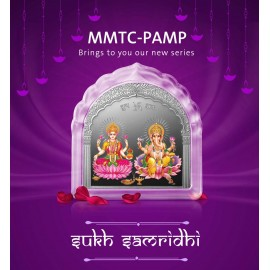 MMTC-PAMP Sukh Samriddhi Series Laxmi Ganesh Silver Coloured Coin in Temple Shape of 50 Gram in 999.9 Purity / Fineness