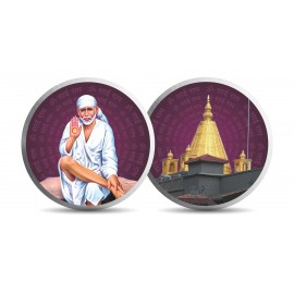 Mohur Color Shirdi Saibaba Temple Silver Coin Of 20 Gram in 999 Purity / Fineness