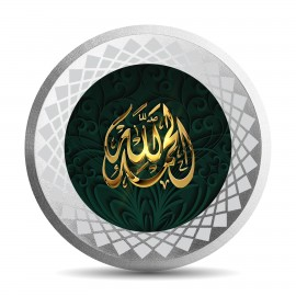 Mohur Color Allah Silver Coin Of 100Gram in 999 Purity / Fineness