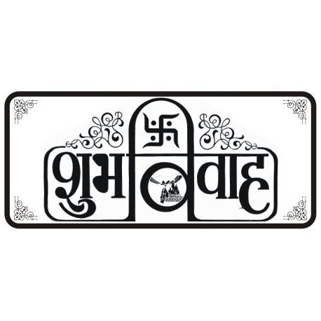 Shubh Vivah Silver Note Of 5 Gram in 999 Purity