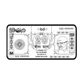Gandhiji Silver Note of 20 Gram in 999 Purity / Fineness