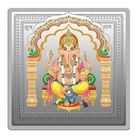 MMTC-PAMP 999 Silver Coin Square Shape 50 gm Ganesh