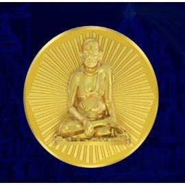 Swami Samrtha Panchdhatu Coins Fusion of Gold Silver Copper Tin and Zinc