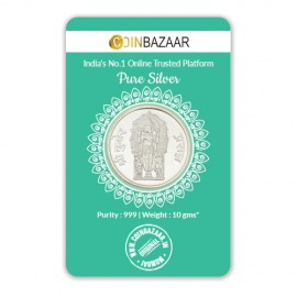 Kuber Yantra Silver Coin of 10 Gram in 999 Purity / Fineness By Coinbazaar