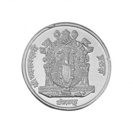 Goddess Mahalakshmi Prasanna Silver Coin of 20 Gram in 999 Purity / Fineness