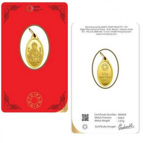 MMTC-PAMP Gold Oval Lord Ganesha Pendant of 2.65 Gram in 24 Karat / 999.9 Purity Fineness