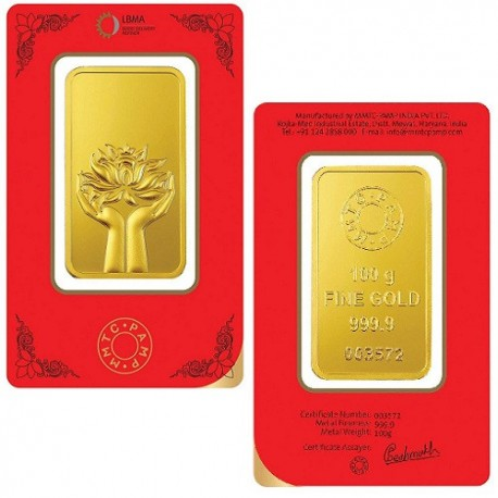 MMTC-PAMP Gold Ingot Bar of 100 Grams 24 Karat in 999.9 Purity / Fineness in Certi Card