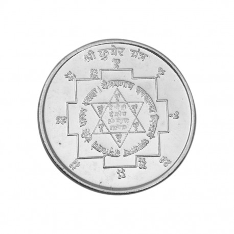 Kuber Silver Coin of 20 Gram in 999 Purity / Fineness